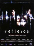 Reflejos - Spanish Movie Poster (xs thumbnail)