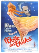Down to Earth - French Movie Poster (xs thumbnail)