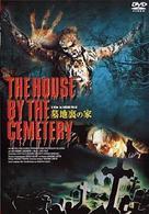 Quella villa accanto al cimitero - Japanese DVD cover (xs thumbnail)