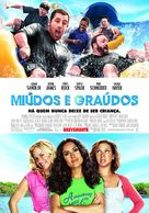 Grown Ups - Portuguese Movie Poster (xs thumbnail)