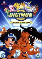 """Digimon: Digital Monsters"" - British DVD movie cover (xs thumbnail)"