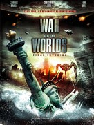 War of the Worlds 2: The Next Wave - French DVD cover (xs thumbnail)