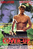 Cover Up - Egyptian Movie Poster (xs thumbnail)