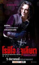 Romeo and Juliet - Thai Movie Poster (xs thumbnail)