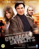 Hidden Camera - Brazilian Movie Poster (xs thumbnail)
