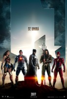 Justice League - Argentinian Movie Poster (xs thumbnail)