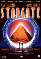 Stargate - Dutch Movie Cover (xs thumbnail)
