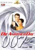 Die Another Day - South Korean DVD movie cover (xs thumbnail)