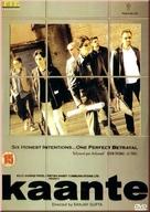 Kaante - British DVD cover (xs thumbnail)
