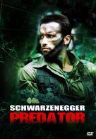 Predator - German DVD movie cover (xs thumbnail)