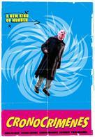 Los cronocrímenes - Spanish Concept movie poster (xs thumbnail)