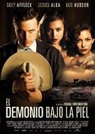 The Killer Inside Me - Spanish Movie Poster (xs thumbnail)