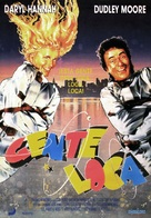 Crazy People - Spanish Movie Poster (xs thumbnail)