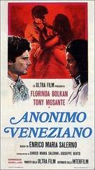 Anonimo veneziano - Italian Movie Poster (xs thumbnail)