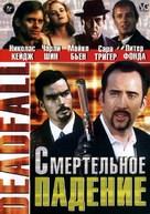 Deadfall - Russian DVD cover (xs thumbnail)