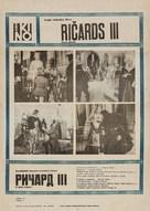 Richard III - Latvian Movie Poster (xs thumbnail)