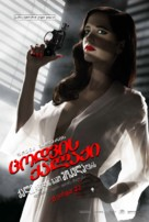 Sin City: A Dame to Kill For - Georgian Movie Poster (xs thumbnail)