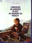 Die Angst des Tormanns beim Elfmeter - French Movie Poster (xs thumbnail)