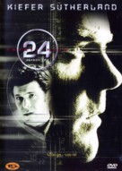 """24"" - South Korean DVD cover (xs thumbnail)"