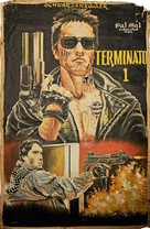 The Terminator - Ghanian Movie Poster (xs thumbnail)