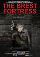 Brestskaya krepost - Movie Poster (xs thumbnail)