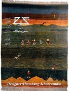Gabbeh - Iranian poster (xs thumbnail)