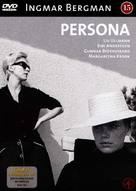 Persona - Danish DVD cover (xs thumbnail)