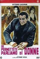 Se permettete parliamo di donne - Italian Movie Cover (xs thumbnail)