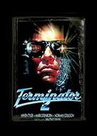 Terminator II - DVD cover (xs thumbnail)