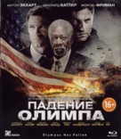 Olympus Has Fallen - Russian Blu-Ray cover (xs thumbnail)