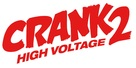 Crank: High Voltage - Logo (xs thumbnail)
