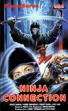 Ninja Champion - German Movie Cover (xs thumbnail)