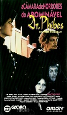 Dr. Phibes Rises Again - Brazilian Movie Cover (xs thumbnail)