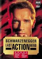 Last Action Hero - Swiss DVD cover (xs thumbnail)