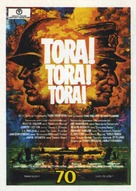 Tora! Tora! Tora! - Spanish Movie Poster (xs thumbnail)