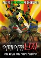 Teenage Mutant Ninja Turtles II: The Secret of the Ooze - South Korean Movie Poster (xs thumbnail)