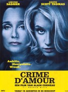 Crime d'amour - Dutch Movie Poster (xs thumbnail)