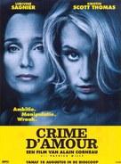 Crime d'amour - Dutch Movie Poster (xs thumbnail)