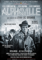 Alphaville, une étrange aventure de Lemmy Caution - Greek Movie Poster (xs thumbnail)