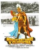 Antony and Cleopatra - Spanish Movie Poster (xs thumbnail)