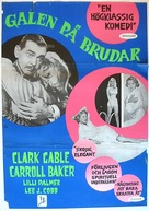 But Not for Me - Swedish Movie Poster (xs thumbnail)