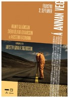Á annan veg - Icelandic Movie Poster (xs thumbnail)