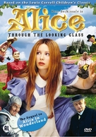 Alice Through the Looking Glass - Dutch DVD movie cover (xs thumbnail)