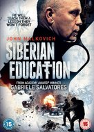 Educazione siberiana - British DVD cover (xs thumbnail)