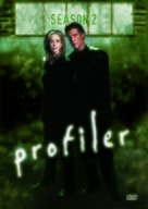 """Profiler"" - Movie Cover (xs thumbnail)"