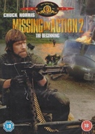 Missing in Action 2: The Beginning - British Movie Cover (xs thumbnail)
