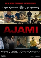 Ajami - Argentinian DVD cover (xs thumbnail)