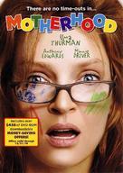 Motherhood - DVD cover (xs thumbnail)