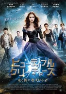 Beautiful Creatures - Japanese Movie Poster (xs thumbnail)