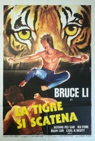 Bei po - Italian Movie Poster (xs thumbnail)